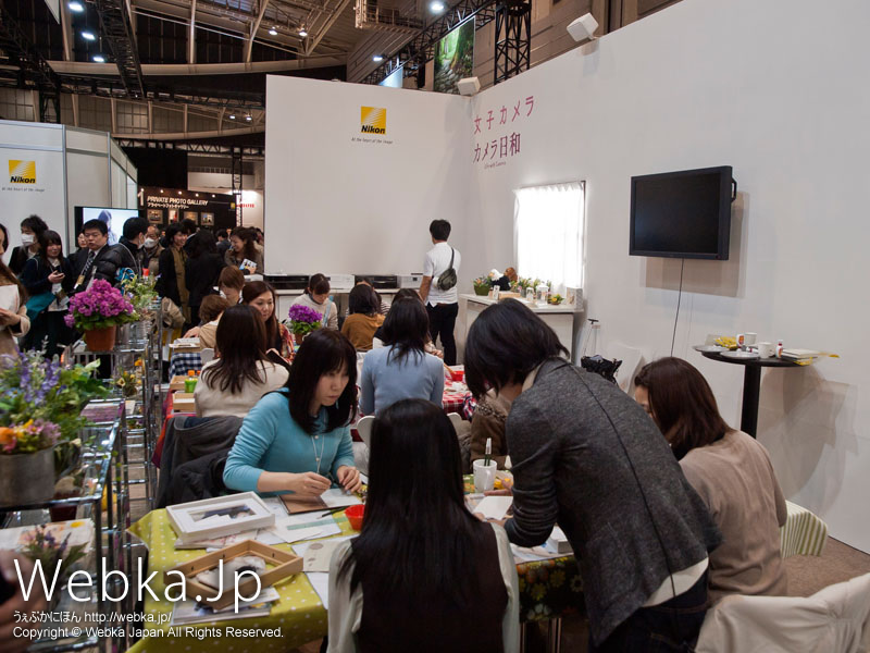 「カメラ日和」と「女子カメラ」が開催する教室