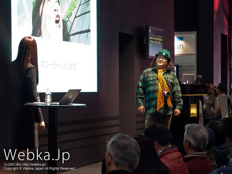 Nikon(ニコン)のセミナーステージ