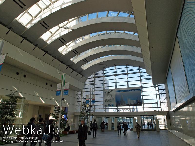 みなとみらい駅からパシフィコ横浜に向かう