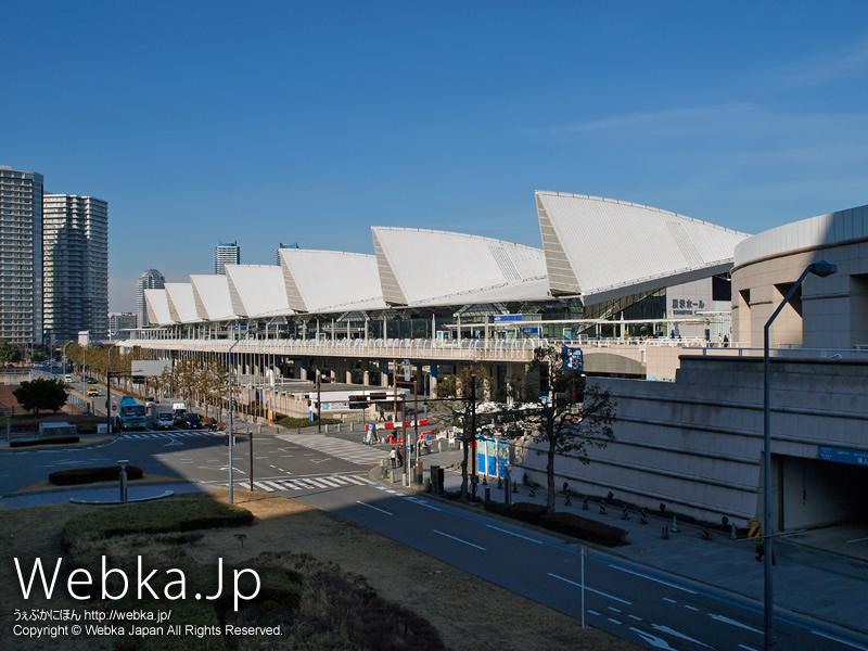 パシフィコ横浜の外観