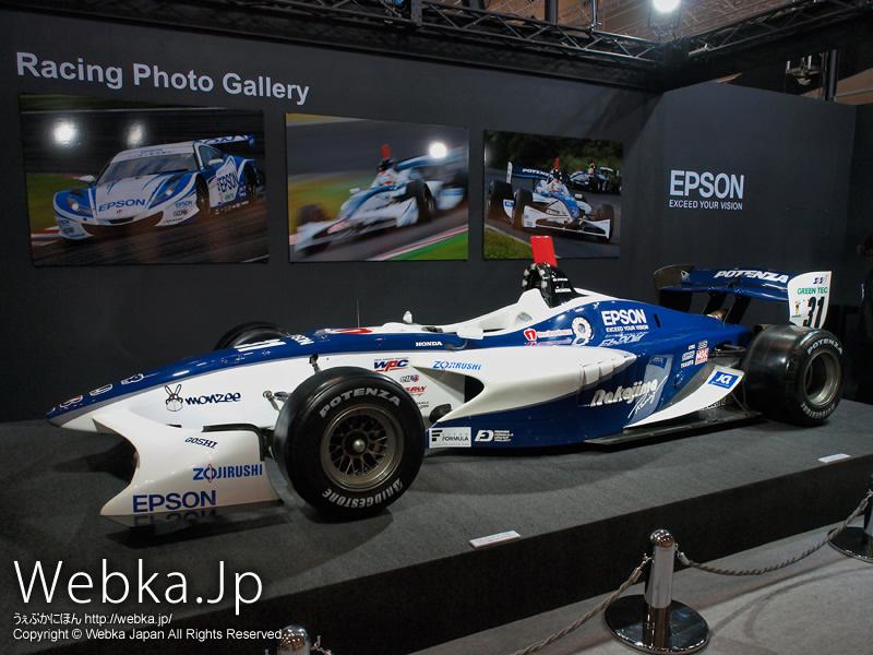 Nakajima Racingのフォーミュラ・カー