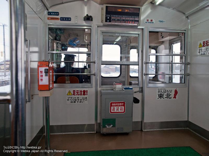 十和田観光電鉄線のクハ7901電車の車内