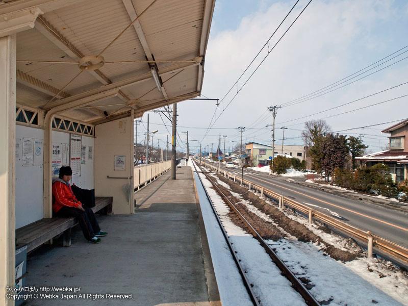 ひがし野団地駅