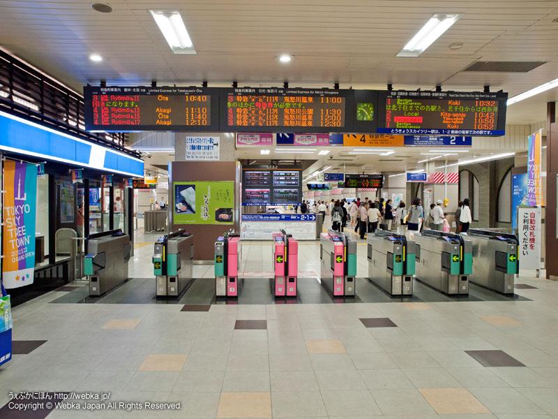 東武伊勢崎線(東武スカイツリーライン)浅草駅の改札口