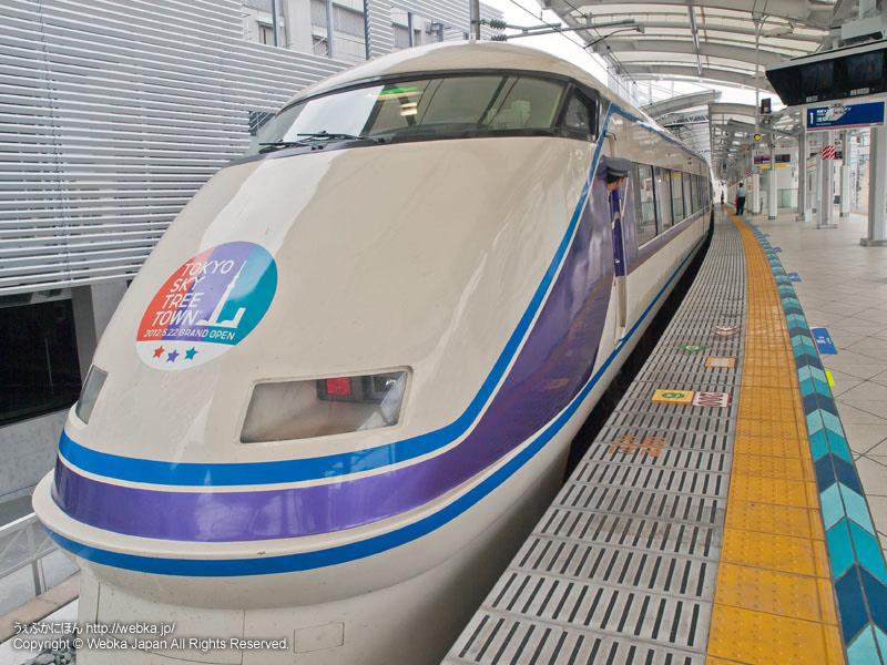 東武伊勢崎線 東武100系スペーシア「雅」編成 特急電車