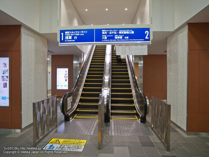 東武伊勢崎線(東武スカイツリーライン)とうきょうスカイツリー駅のエスカレーター