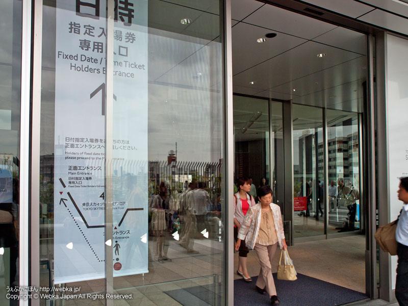 東京スカイツリー入口フロアの出入口