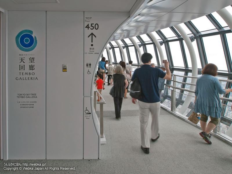 東京スカイツリー展望回廊のスタート地点