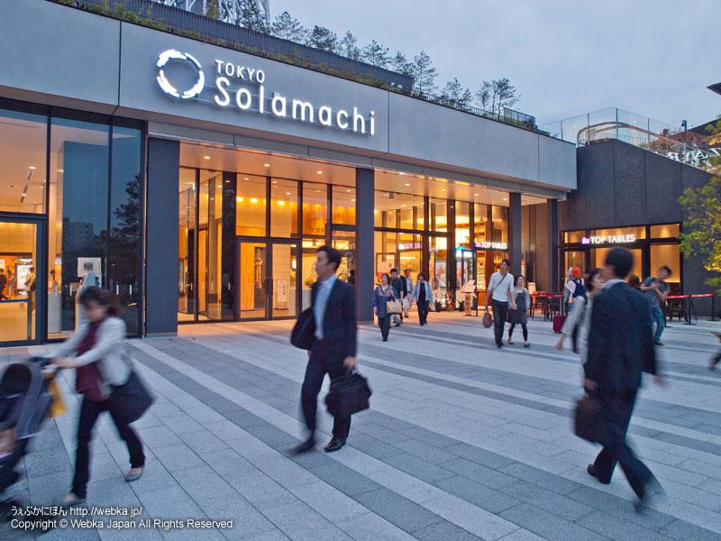 東京ソラマチ・イーストヤード出入口