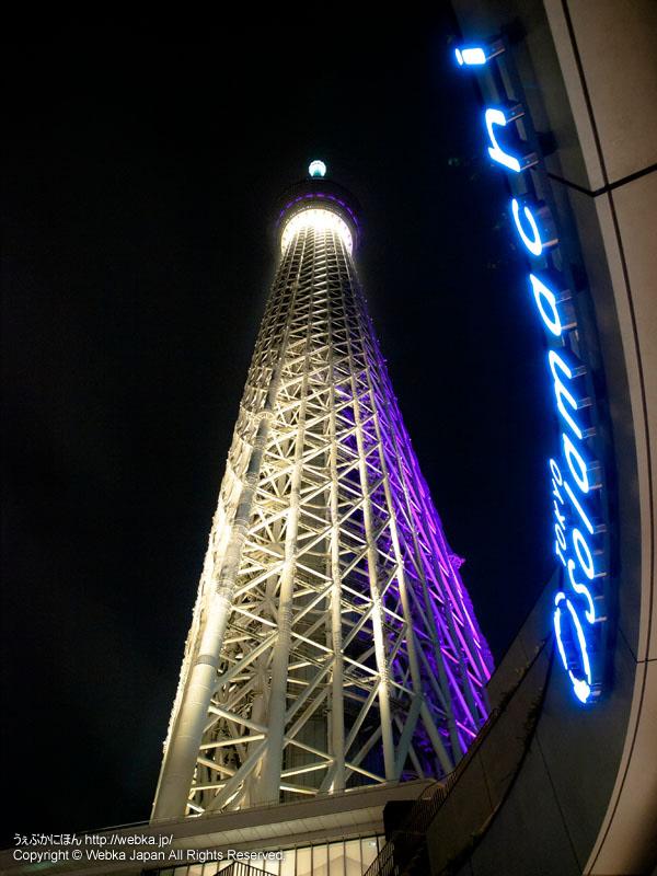 東京スカイツリーの夜景、ソラマチひろばから