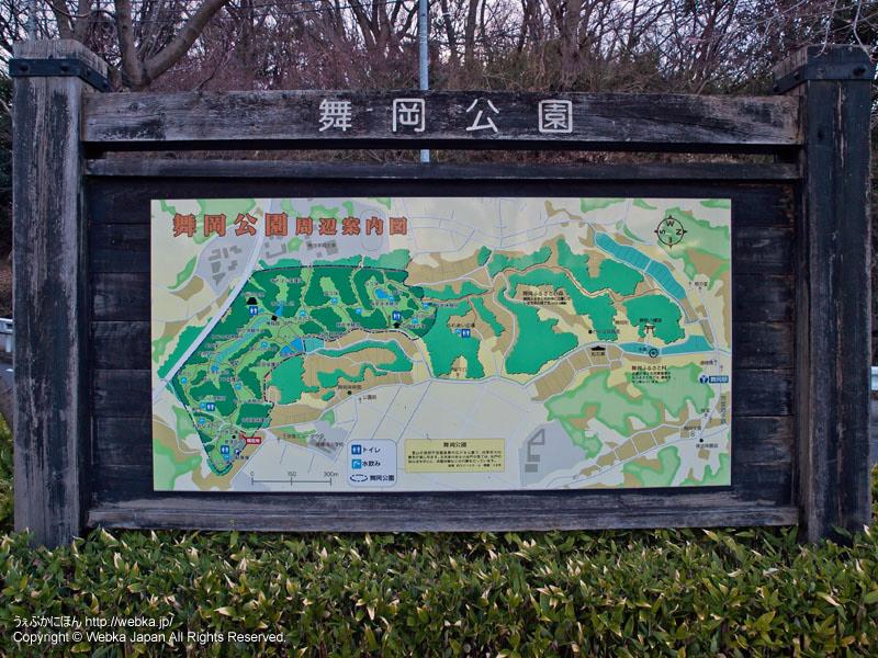 舞岡公園の周辺案内図