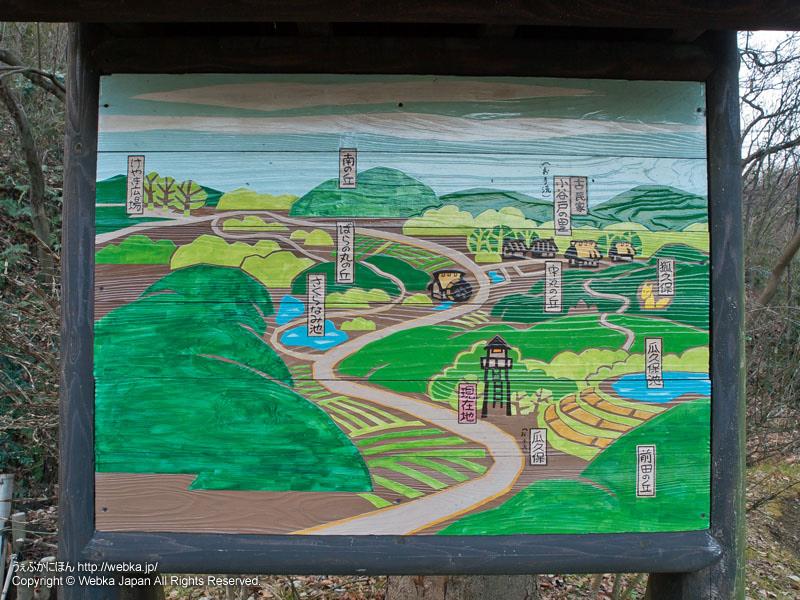 舞岡公園の案内板
