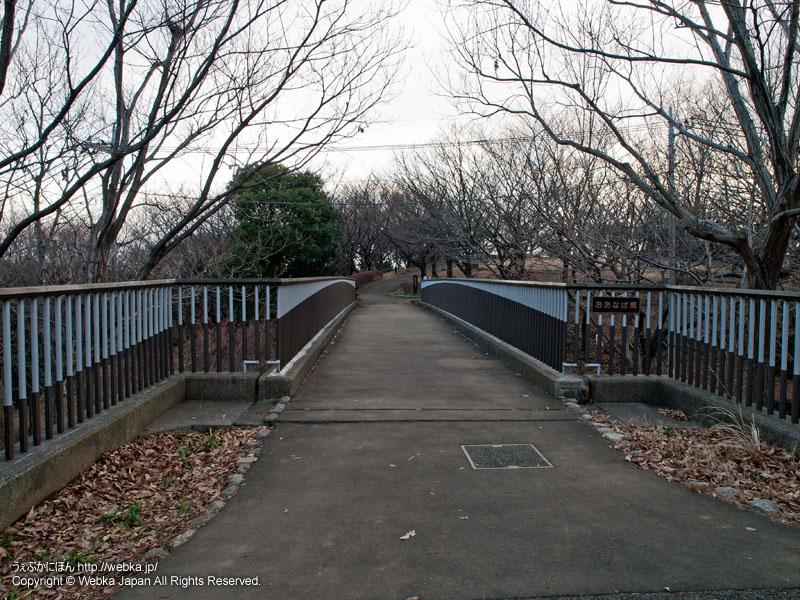 舞岡公園・おおなば橋